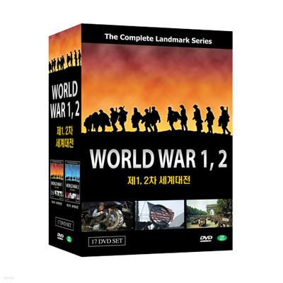 제1, 2차 세계대전 17종 다큐멘터리 박스 세트