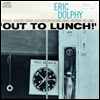 Eric Dolphy - Out To Lunch (RVG Edition)