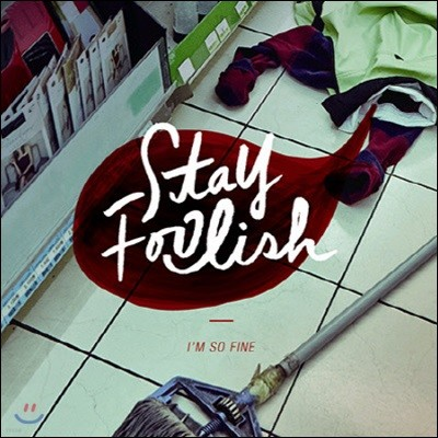 [중고] 스테이 풀리쉬 (Stay Foolish) / Stay Foolish