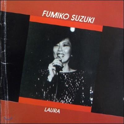 [중고] Fumiko suzuki / Laura (hjcd008)