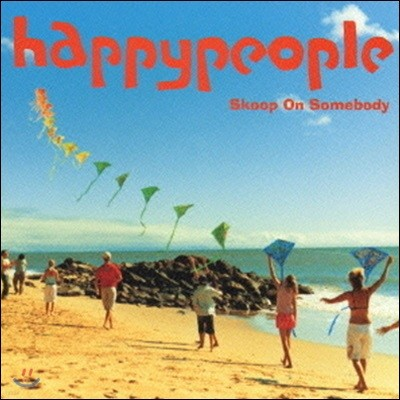 Skoop On Somebody / happypeople (Bleach Outro Theme/수입/single/secl219)
