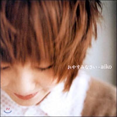 [중고] aiko (아이코) / おやすみなさい (일본수입/pcca01526)