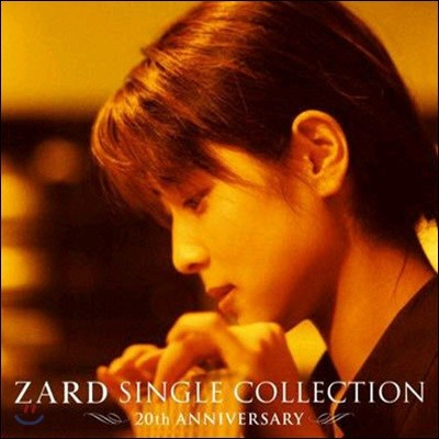 Zard (자드) / Single Collection (LP Size 7CD/일본반/미개봉)