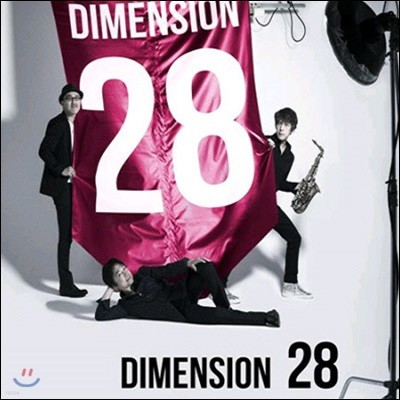 [중고] Dimension / 28