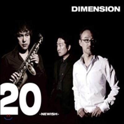 [중고] Dimension / 20 -Newish- (Digipack)