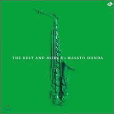[중고] Masato Honda / The Best And More II