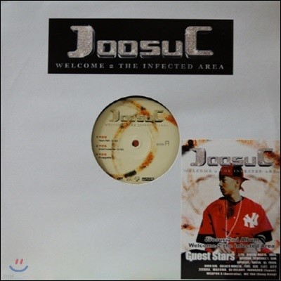[LP] Joosuc (주석) / 2집 - Welcome 2 The Infected Area (2LP/미개봉)