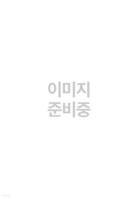 한승석, 정재일 / 바리 abandoned (미개봉)