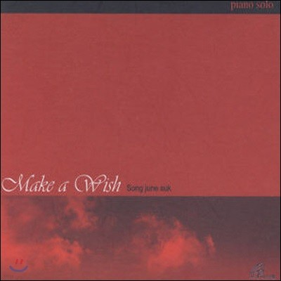 송준석 / Make A Wish (Digipack/미개봉)