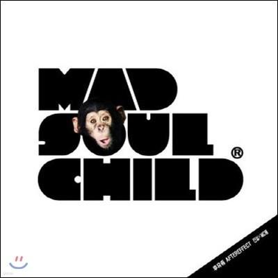 [중고] Mad Soul Child / 휴유증 (Digital Single)