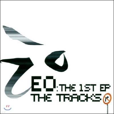 [중고] 이요(EO) / The Tracks
