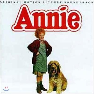 [중고] [LP] O.S.T. / Annie