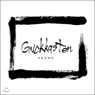 [중고] 국카스텐 (Guckkasten) / 2집 Frame (한정반-넘버링없음)