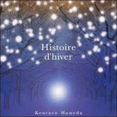 [중고] Kentaro Haneda / Histoire d'hiver