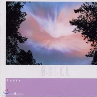 [중고] RANDA / ARIEL (일본반/chcb50003)