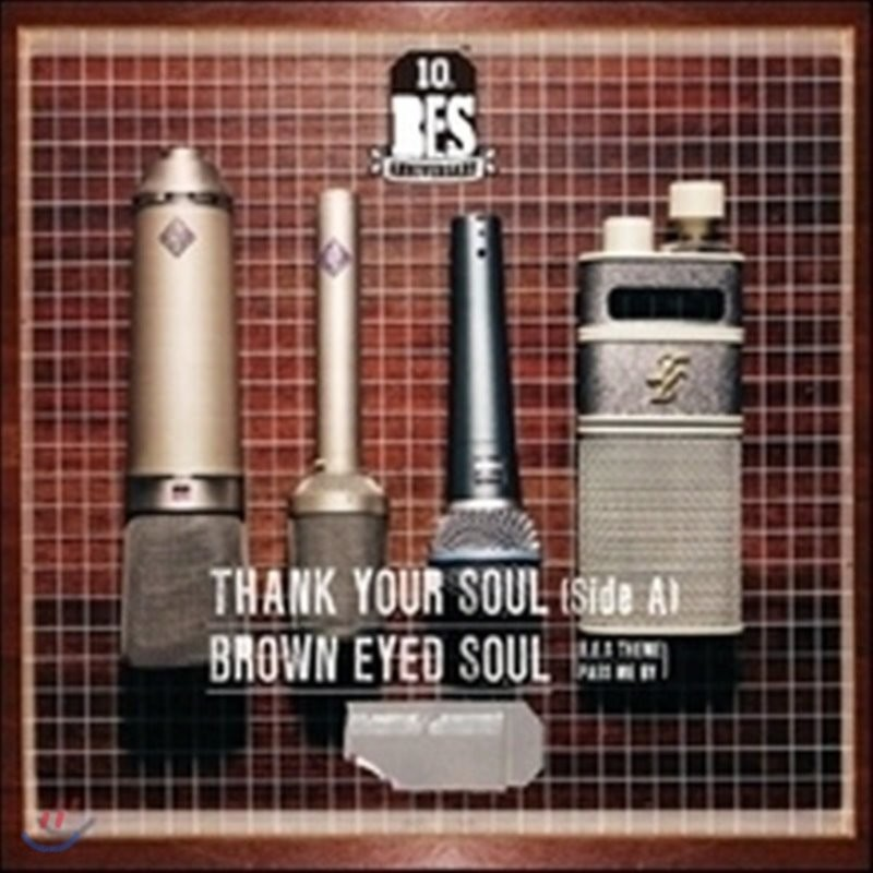 Brown Eyed Soul(브라운 아이드 소울) / Thank Your Soul (CD+TAPE/한정 BOX/미개봉)