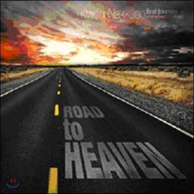 [중고] 권낙주 / Road To Heaven
