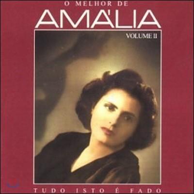 Amalia Rodrigues / O Melhor De Amalia (2CD/수입/미개봉)