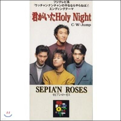[중고] Sepia'n Roses / 君がいたHoly Night (일본반/Single/렌탈용/todt2943)