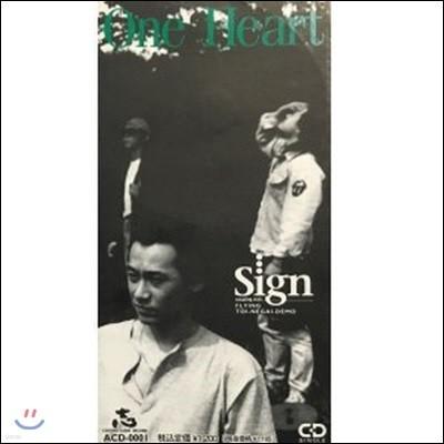 [중고] Sign / One Heart (일본반/Single/acd0001)