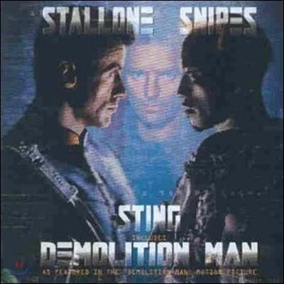 [중고] O.S.T. (Sting) / Demolition Man O.S.T. (수입)