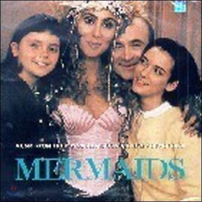 [중고] O.S.T. / Mermaids (귀여운 바람둥이/수입)