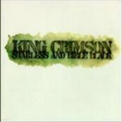 King Crimson - Starless & Bible Black (30th Anniversay Edition)