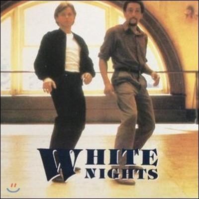 [중고] O.S.T. / White Nights (백야/자켓확인/스티커부착)