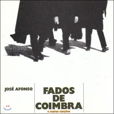 [중고] Jose Afonso / Fados De Coimbra