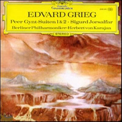 [중고] [LP] Herbert Von Karajan / Grieg : Peer Gynt-Suiten 1 & 2 Sigurd Jorsalfar (sel200060)