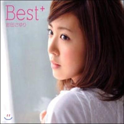 [중고] Iwata Sayuri (이와타 사유리) / Best+ (일본반)