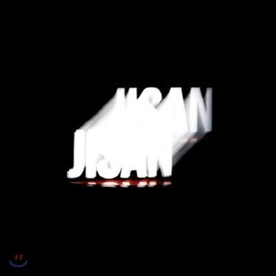 [중고] 지산 (Jisan) / 1집 모두가 다른 나날들