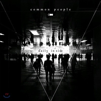[중고] 커먼 피플 (Common People) / Daily Inside