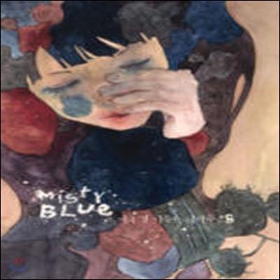 [중고] Misty Blue(미스티블루) / 너의 별 이름은 시리우스B