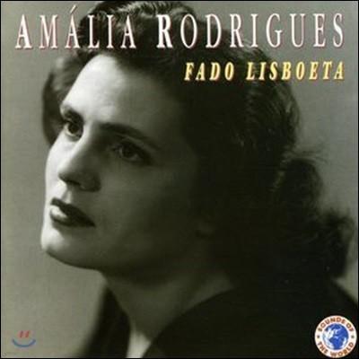 [중고] Amalia Rodrigues / Fado Lisboeta