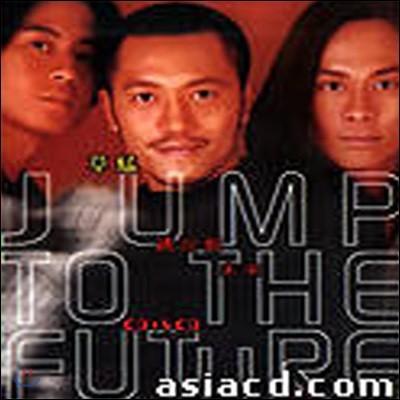 [중고] 초맹(草蜢) / Jump To The Future (수입/CD+VCD/5463742)
