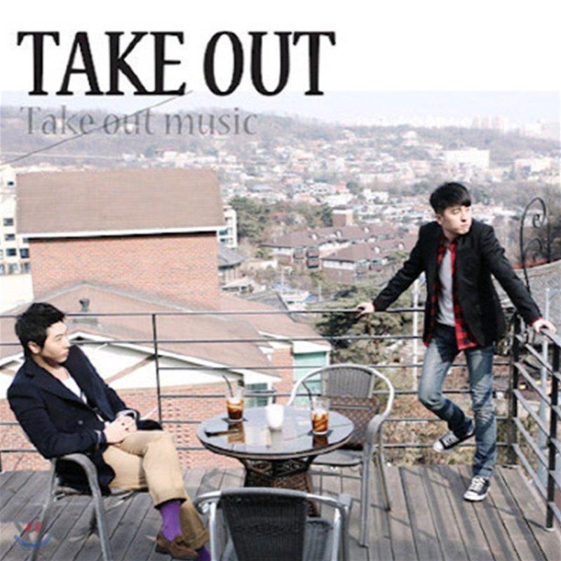 Take Out (테이크 아웃) / Take Out Music (미개봉)