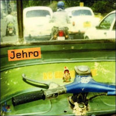 [중고] Jehro / Jehro