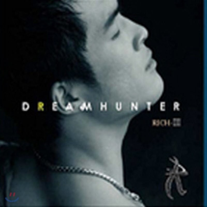Rich(리치) / Dream Hunter (2CD/싸인/미개봉)