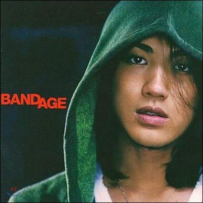 [중고] Lands / BANDAGE (일본반/Single/CD+DVD/jaca51835184)