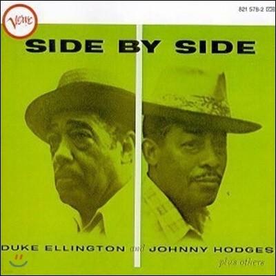 [중고] Duke Ellington & Johnny Hodges / Side By Side (수입)
