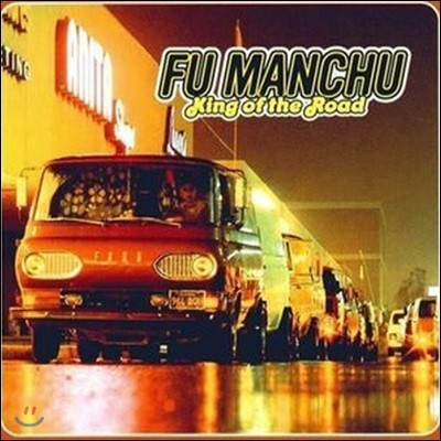 [중고] Fu Manchu / King Of The Road (수입)