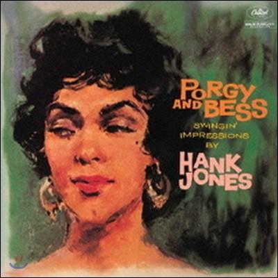 [중고] Hank Jones / Porgy And Bess (LP Sleeve/일본반)