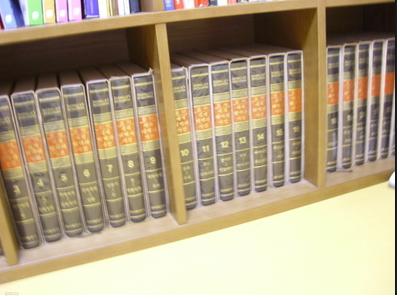 세계大백과사전 (동아)