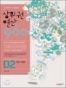 상위권연산960 D2