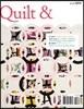 QUILT & 퀼트 앤 2017 Vol.015
