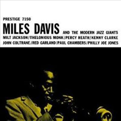 Miles Davis - The Modern Jazz Giants (Rudy Van Gelder Remasters)