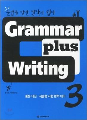 Grammar plus Writing 3