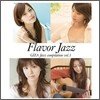 Flavor Jazz Giza Compilation Vol.1