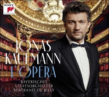 Jonas Kaufmann 요나스 카우프만 - 프랑스 오페라 아리아 (L'Opera)